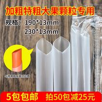 Jetable grossier perle lait paille de thé 100 emballage indépendant épais 13mm de long 19cm 23cm