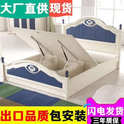 韩式儿童床男孩单人床1.2小孩1.5米高箱省空间组合青少年王子床