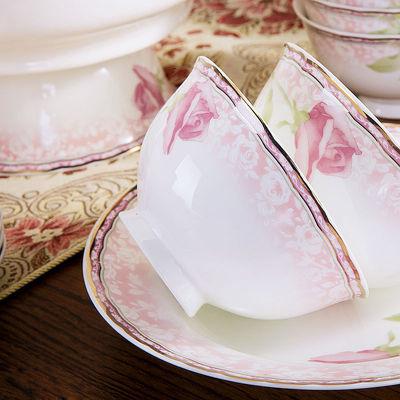 景德镇高档家用盘子碗盘碗碟28/56头骨瓷餐具套装陶瓷器婚庆礼品