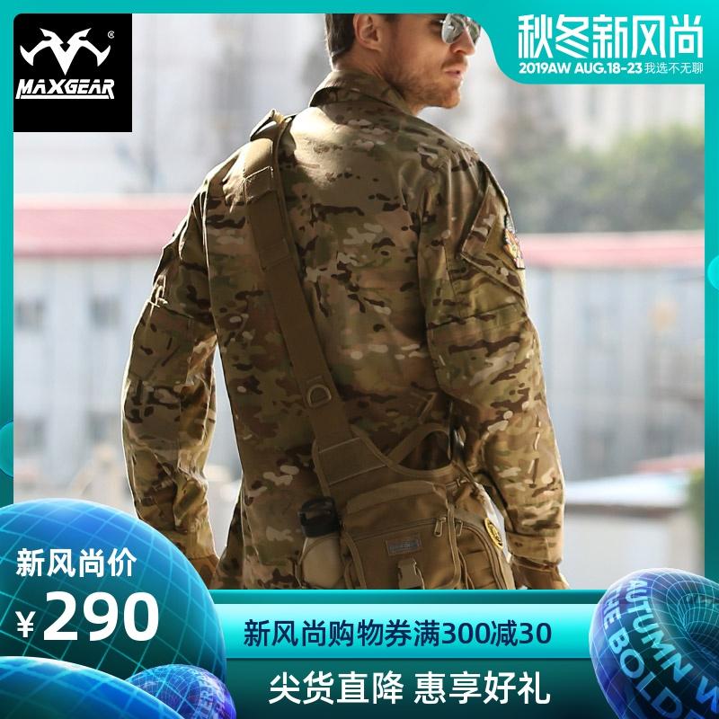 Военные сумки через плечо Артикул 39228168175