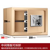 Security household safe into the wardrobe small anti-theft 25 office commercial electronic password mini safe box all steel