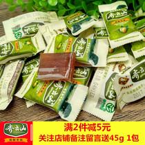 苏花特产蜜饯果脯零食草莓干180g*1罐装水果干休闲小吃枣类果干