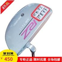 高尔夫球杆专柜正品全新马如曼RZ推杆女士初学半圆推杆32寸