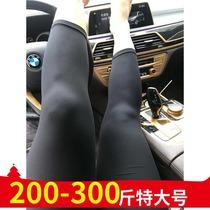 300斤特肥特大码女夏装薄款七分裤240胖人mm260超大弹力打底裤200