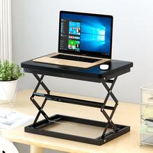 ノートパソコンは駅縦型多機能ステントディスプレイスタンドに頼んで立ってオフィスデスクトップが高まる昇降