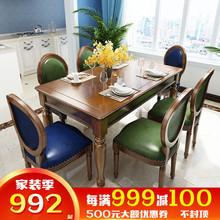 美式乡村全实木餐桌椅组合长方形白蜡木吃饭桌大户型餐厅轻奢家具