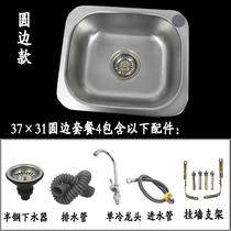 塑料菜盆带支架洗手盆双槽双盆可移动简易厨房洗菜盆水池水槽