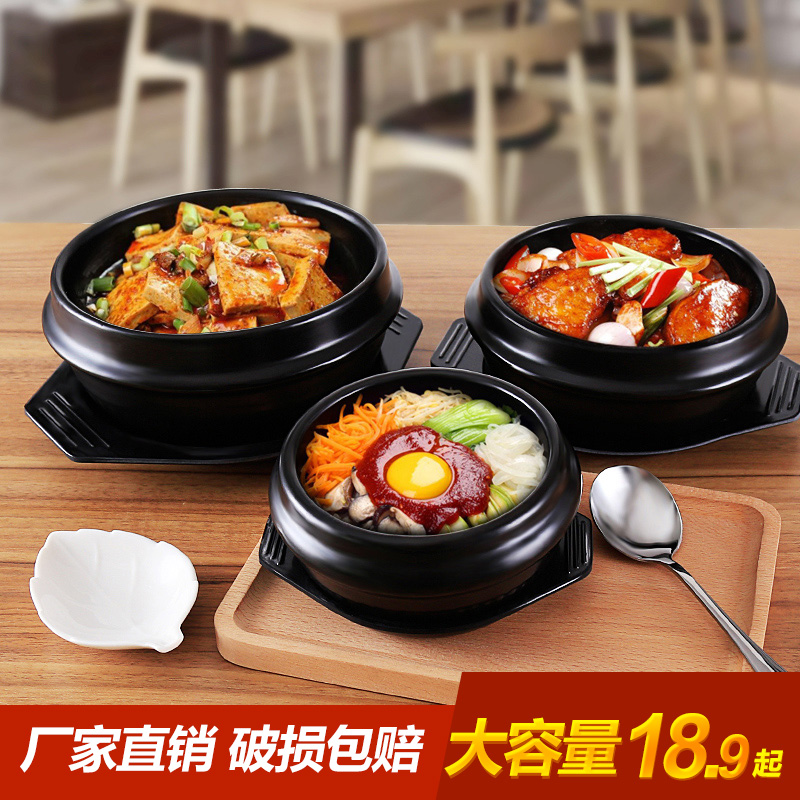 韩国韩式砂锅