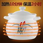 【天天特价】砂锅炖锅家用煲汤砂锅煲汤锅陶瓷锅沙锅汤煲瓦煲瓦罐