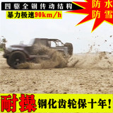 children remote control electric toy sport utility vehicle adult boy RC waterproof climbing drift remote control car high-speed four-wheel drive