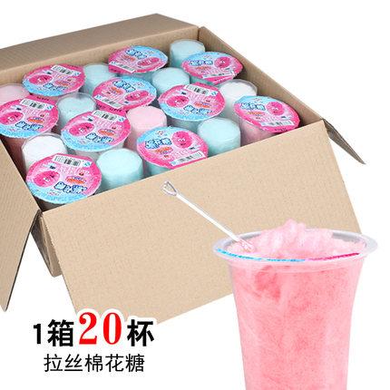 20杯整箱批发 果味拉丝棉花糖儿童糖果怀旧80后小孩零食万圣节糖