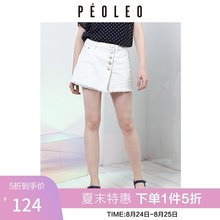 Peoleo Piaolei 2009 Summer Dress New Single-row Button Shorts with Irregular High-waist Lap-up Casual Pants
