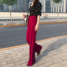 Ice silk knitted broad-legged trousers with high waist and droop feeling
