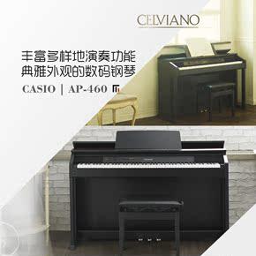 【乐音中国】CASIO/卡西欧 AP-460 专业电钢琴 新款88键重锤AP460