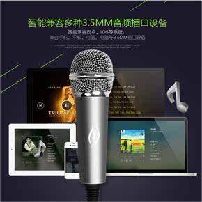 电容麦克风话筒电脑网络歌录音录歌专业话筒套装