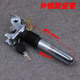Simple electric car saddle lock, modified folding lock, saddle tube slanting shoulder anti-smashing lock, seat lock flip