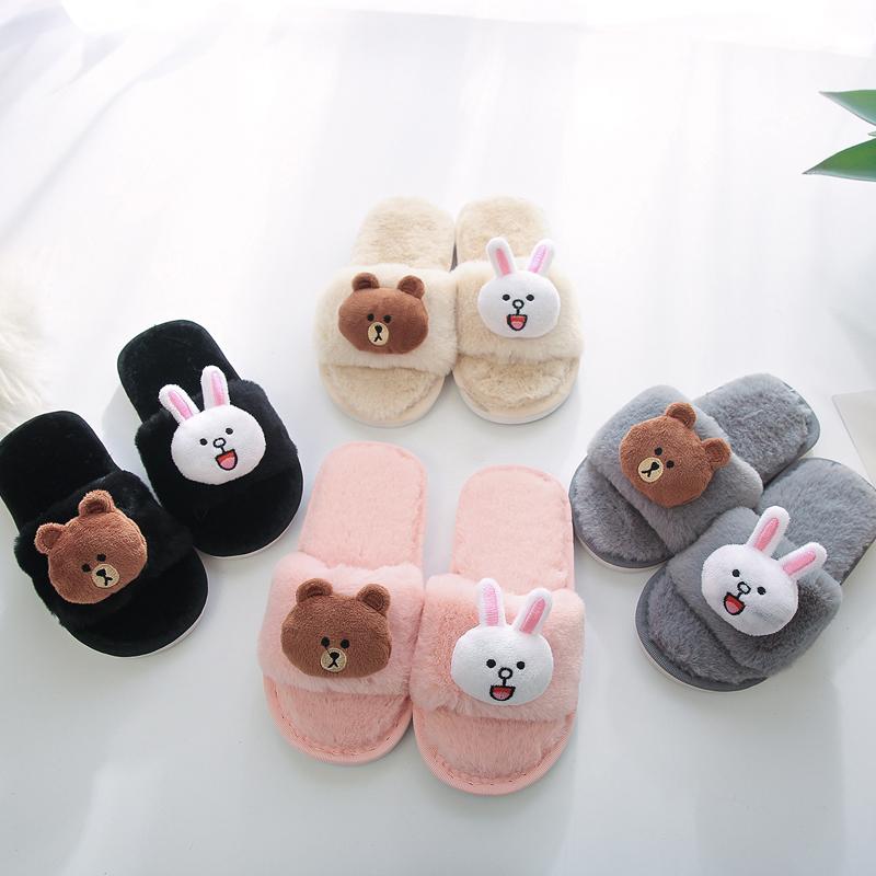 Детская домашняя обувь Артикул 577631624248