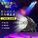 Светодиодное оборудование / LED Артикул 559792557279