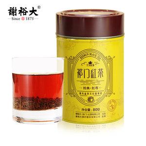 谢裕大祁门红茶工夫红茶经典红尊80g听装茶叶