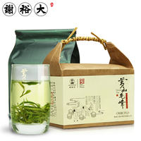 2019 new tea listed Xie Yu Dahuangshan Maofeng before the rain premium green tea 185g bagged tea alpine cloud tea