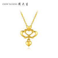 Zhou Dasheng gold crown necklace women's gold heart-shaped set chain clavicle chain with yellow 18K gold chain genuine