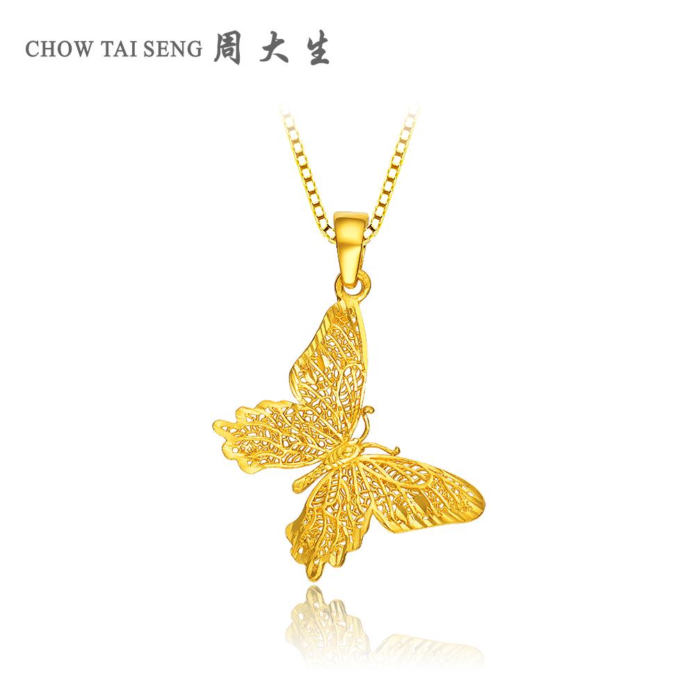 黄金镂空吊坠