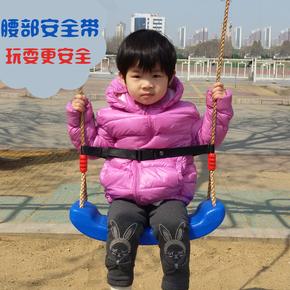 婴幼儿童秋千室内户外荡秋千大弯板秋千座椅小孩宝宝吊椅坐板秋千