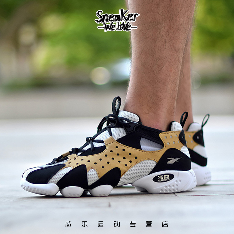 Reebok锐步 3D OP. 98 复古男子运动休闲跑步鞋 CN6796