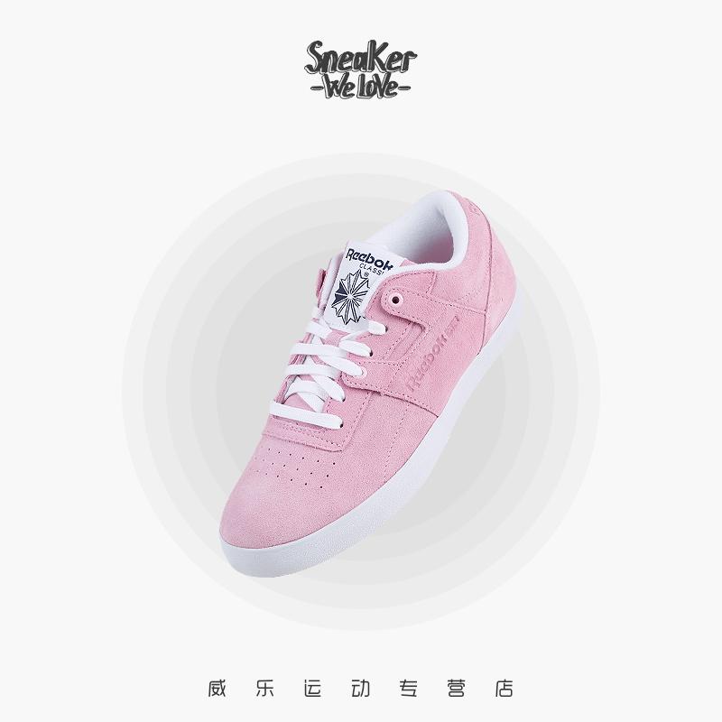 锐步Reebok WorkOut Clean Billys 樱花粉联名女鞋休闲板鞋CN0146