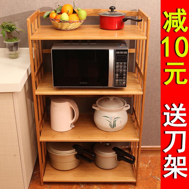 厨房楠竹烤箱架
