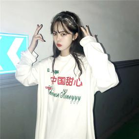 中国甜心T恤女宽松版型下衣失踪超长袖T恤女INS超火的原宿风秋季