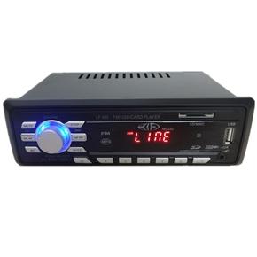 正品LP-S60汽车功放 单曲循环播放 四路功放 4声道功放 插卡功放