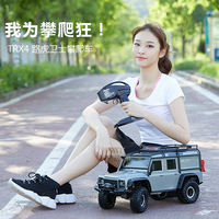 TRAXXAS TRX-4 adult RC remote control model professional simulation off-road climbing car trx4 Land Rover Defender