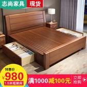 守敬1.8米双人婚床主卧床 1.5M单人新中式经济型家用高箱储物床