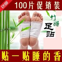 Genuine bamboo vinegar foot stick no wormwood to remove cold beauty to improve sleep constipation foot stickers 100 tablets