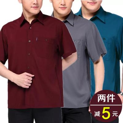 杭州丝绸春夏中老年男装衬衣正品男士短袖真丝衬衫100桑蚕丝上衣