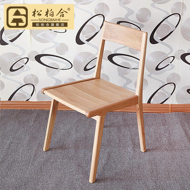 实木餐椅子简约餐桌餐椅组合白橡木电脑椅环保 客厅餐厅组全家具
