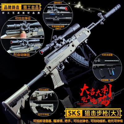 M27模型绝地吃鸡求生武器玩具金属铁枪钥匙扣挂摆件装备道具M416