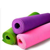 Couverture tapi de yoga Mat débutant 4 6 8 mm épaissie anti-dérapants environmental protection PVC Yoga fitness mat exercice Yoga