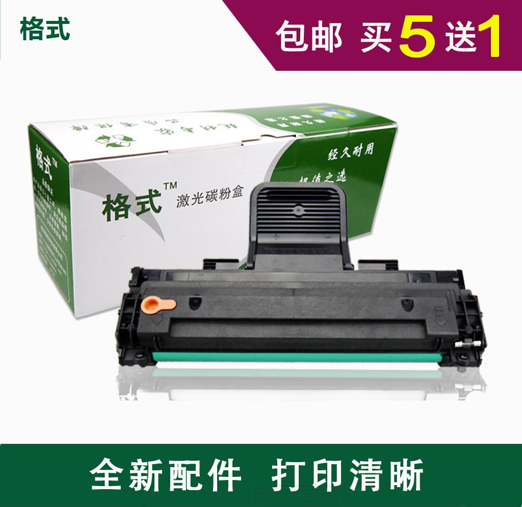 硒鼓復印打印機
