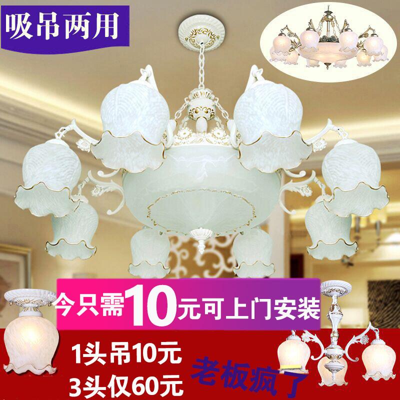 中式客厅吊灯大气