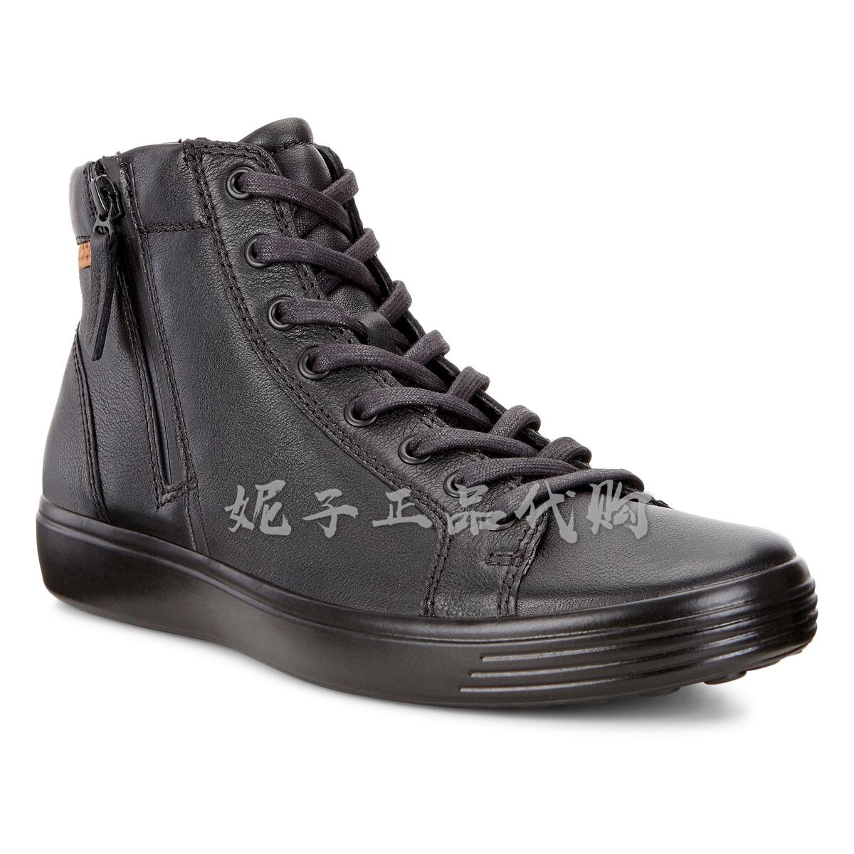 ECCO爱步休闲高帮男鞋 新款时尚系带休闲鞋 柔酷7号430134正品代