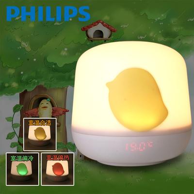 飞利浦小桌灯