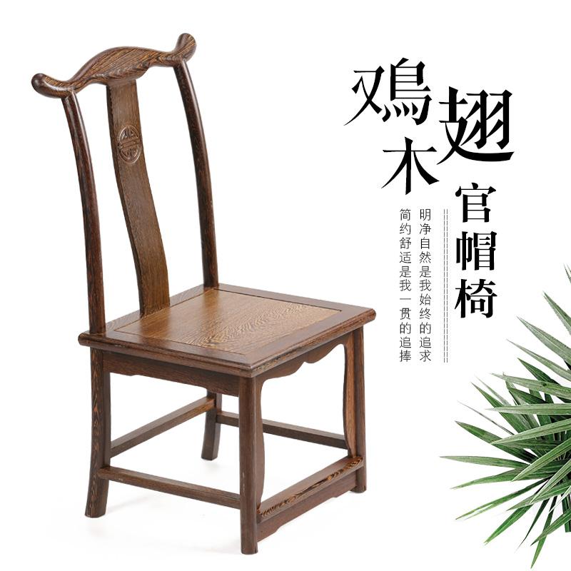 木石有约新中式木椅20180106001