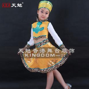 天魅儿童蒙古舞蹈服装演出服女童蒙古族表演服少儿民族舞台装