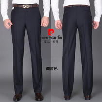 皮尔卡丹西裤男直筒宽松薄款免烫中年商务正装休闲裤子夏季西装裤
