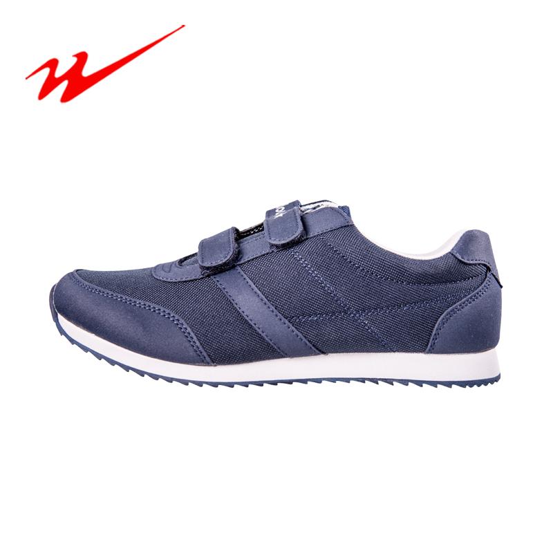 特价男运动鞋