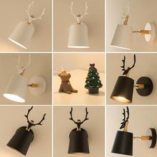 北欧床头灯壁灯卧室鹿头现代简约创意灯具客厅电视背景墙过道壁灯