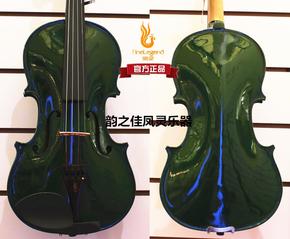 凤灵白色小提琴 彩色小提琴 儿童成人初学者练习考级 江浙沪包邮