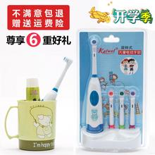 自动牙刷 去渍防蛀牙 软毛 旋转式儿童卡通牙刷 儿童牙刷电动牙刷